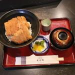 大正館 - 料理写真:名物 とじていないカツ丼