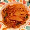 三松会館 - 料理写真:ナポリタン