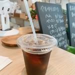しまたけハム - サービスのアイスコーヒー