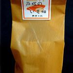 カナール - 戸塚のいも畑200円