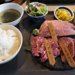 焼肉グルメ 肉郎 - (2019/6月)「黒毛和牛希少部位定食」