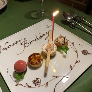 美味しいイタリアンで素敵な思い出を・・・。