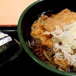 麺sora - 料理写真:日野セット