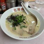 光陽軒 - 料理写真: