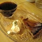 208209 - ケーキセット(りんごのケーキ)
