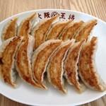 11490572 - 元祖焼餃子