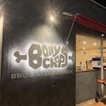BBQ&ビアガーデン Bony Chops -
