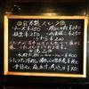 炭火焼鳥  燻製酒場 燻 - 料理写真:燻製料理、一品物のメニューです。