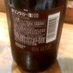 114906386 - 【2019.9.4(水)】瓶ビール