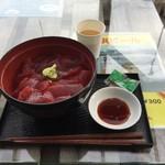 トヨミフィッシャリーズテラス - マグロ丼