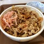すき家 - 牛丼並 350円