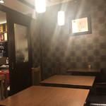 本格四川料理 三鼎 - 個室もあります