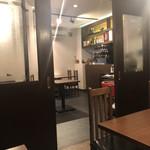 本格四川料理 三鼎 - 個室の風景