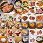焼肉 きんぐ - 2019.9.4 ※ 肉はシェア(ほぼ私)、他は1人分