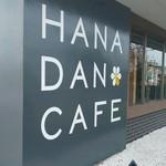hanadankafe -