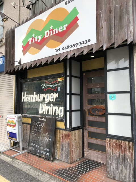 Tity Diner
