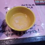 114923080 - 割りスープ(レモン味)