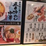 よってこや 新宿南口店 -
