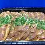 コストコ - けっこうな厚みの豚肉が13枚も入っていました!!