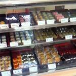 片桐菓子店 -