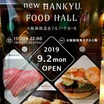 114942780 - 店頭ポスター