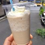 カフェ&ダイニング プランビー - フラペチーノ  500円
