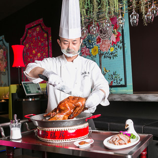 伝統と進化を感じる北京ダックをご賞味ください!