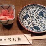 京の四季 いろどり -