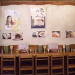神戸っ子 - 店内①(カウンター席)