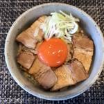 宍道湖しじみ中華蕎麦 琥珀 - ・吊るし焼きバラ丼 350円