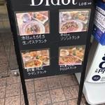 Didot -