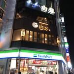 Mizutakiginjoumotsunabeyuno - 錦のファミリーマート上にあります