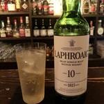 Bar Style - ラフロイグ10年(ハイボール)