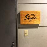 Bar Style - すっきりとしたシンプルな作りのドア