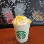 スターバックス・コーヒー - グリーンアップルジェリーフラペチーノ!