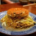 Gessen - ☆ズワイ蟹1匹丸ごと焼きそば(#^.^#)☆