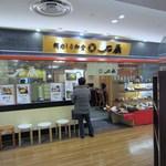 石蔵 - 天神ソラリアステージの地下2階にある和食店です。