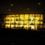 トップ オブ ヨコハマ バーラウンジ - 新横浜プリンスホテルにあり