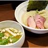 麺処 はら田 - 料理写真:昆布水の淡麗塩つけめん+特製 900+250円 全ての要素がレベルの高いつけ麺です!