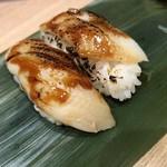 寿司 魚がし日本一 - △炙り穴子2かん150円