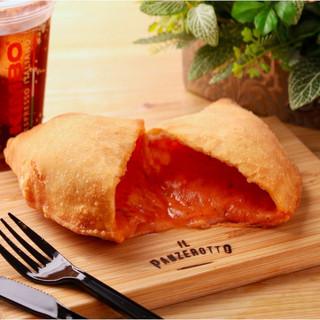 本店ミラノのレシピで本場の味を◎生地から作る《包み揚げピザ》