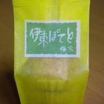 梅家 - 伊東ポテト包装紙