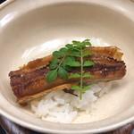 なかむら - 兵庫県高砂産穴子の飯蒸し