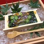 なかむら - 低温調理した鮑と北海道産ムラサキ雲丹 酢橘のジュレ
