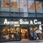 オーサム ストア&カフェ - たまに行くならこんな店は、おしゃれな雑貨屋も併設されたカフェとなる「Awesome Store&cafe 池袋店」です。