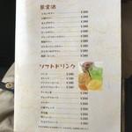 焼肉道場 ローヤル 養老本店 -