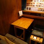 串串 - 2~4名様テーブルです。