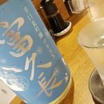 Roku鮮 -