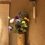 Kitashinchikushiagekanayama - 内装