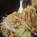 ゴリラーメン - 味噌ラーメン750円
